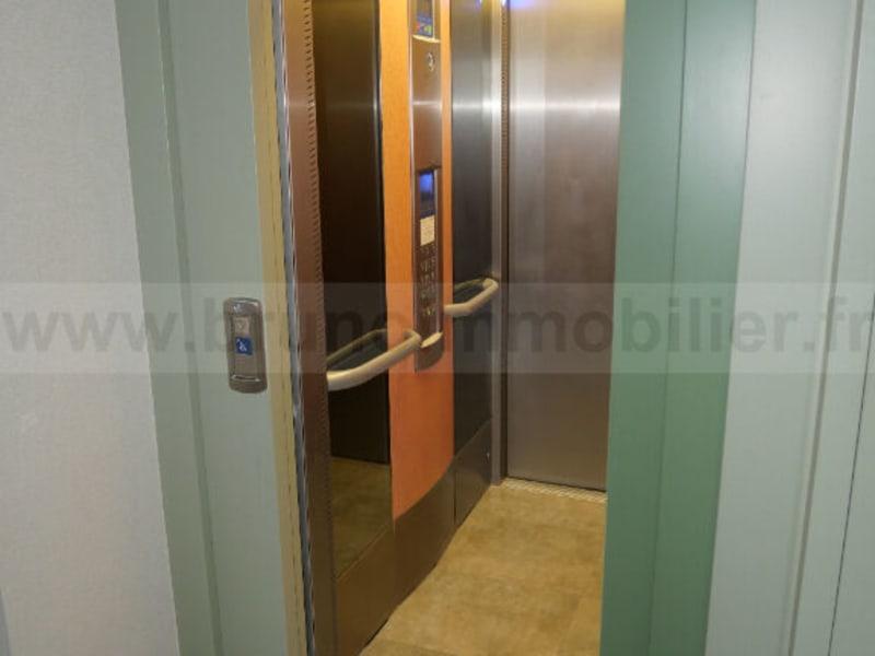 Verkauf wohnung Le crotoy 198400€ - Fotografie 7