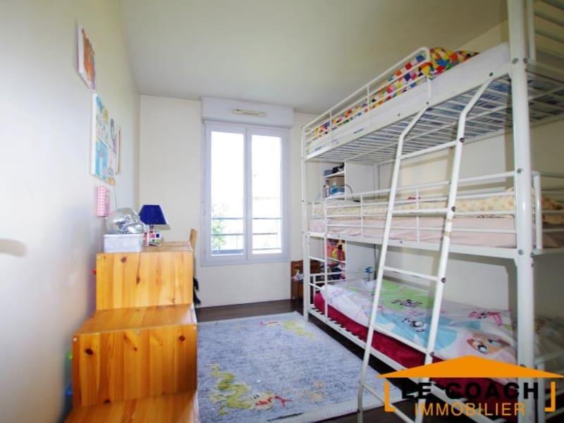 Vente appartement Villemomble 275000€ - Photo 5