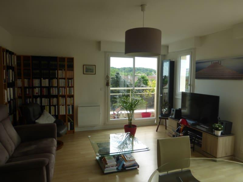 Vente appartement Massy 255000€ - Photo 7