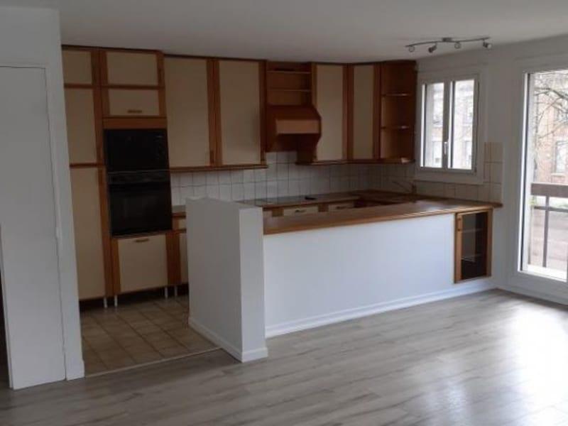Vente appartement Livry gargan 240000€ - Photo 7