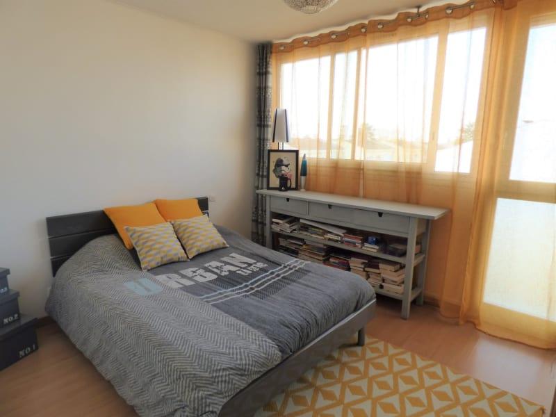 Vente appartement Cugnaux 222600€ - Photo 6