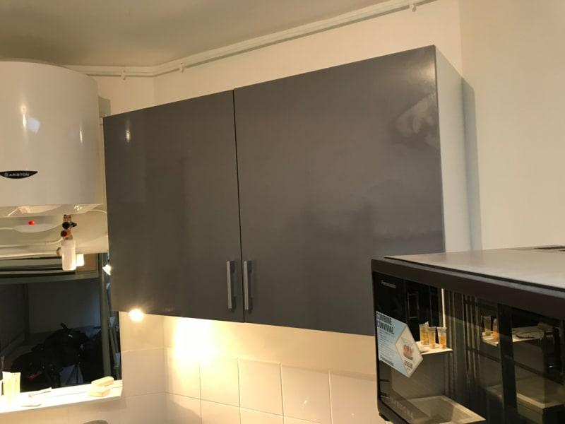 Vente appartement Paris 16ème 115000€ - Photo 7