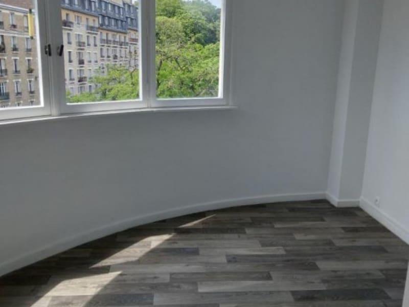 Location appartement Paris 13ème 1578,59€ CC - Photo 4