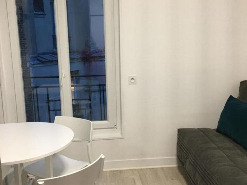 Alquiler  apartamento Paris 20ème 580€ CC - Fotografía 5