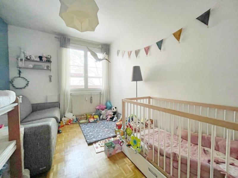 Vente appartement Paris 20ème 575000€ - Photo 7