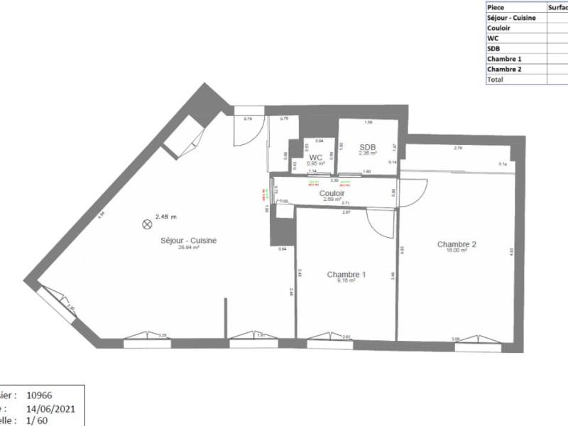 Sale apartment Paris 17ème 725000€ - Picture 3