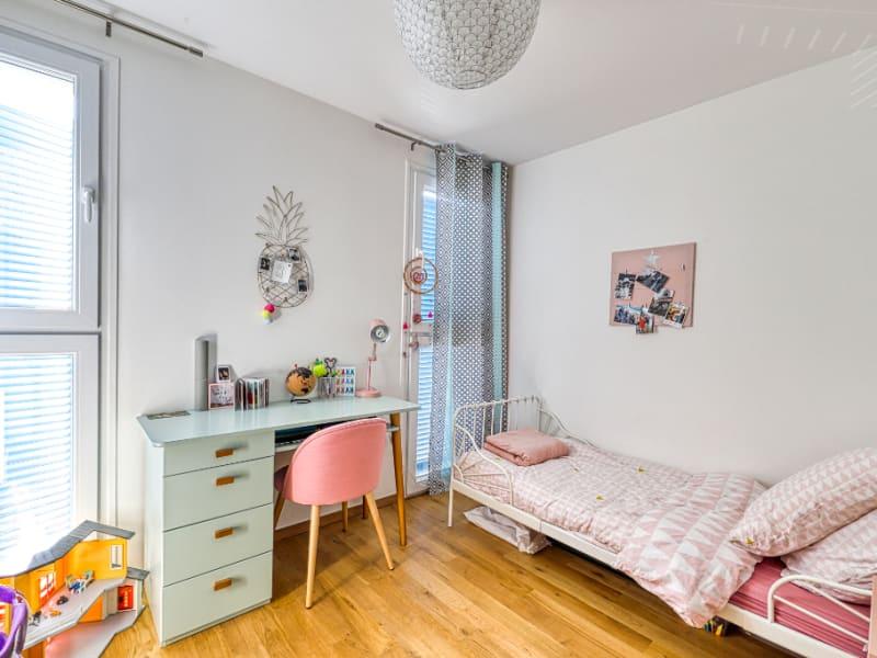 Vente appartement L hay les roses 469500€ - Photo 12
