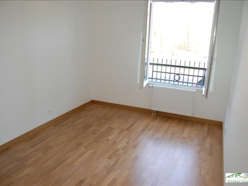 Location appartement Draveil 763,86€ CC - Photo 5