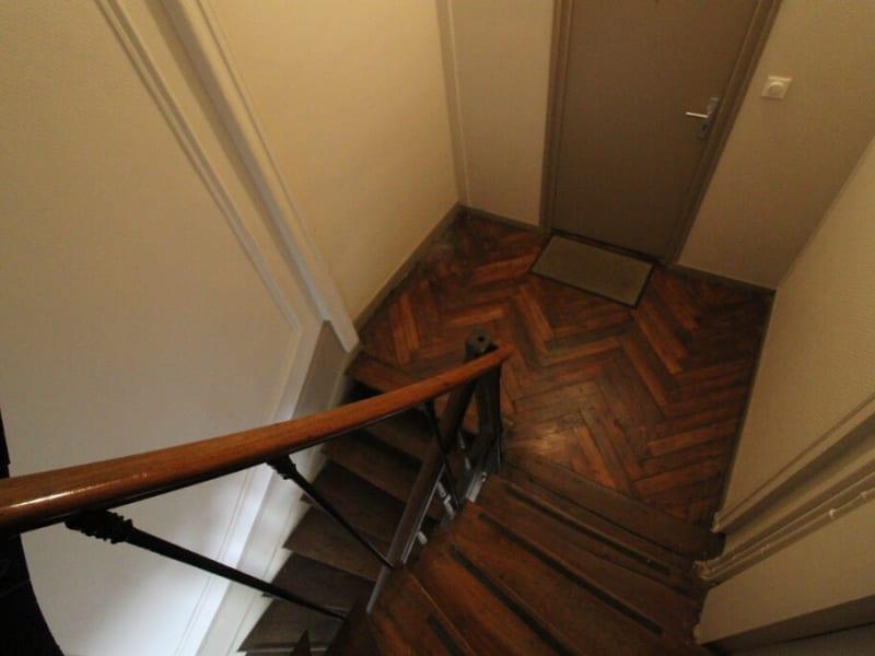 Verkauf wohnung Rouen 235000€ - Fotografie 2