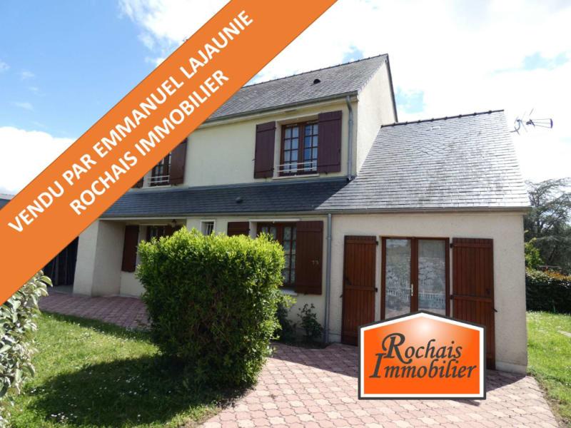 Vente maison / villa Saint jean des mauvrets 318000€ - Photo 1