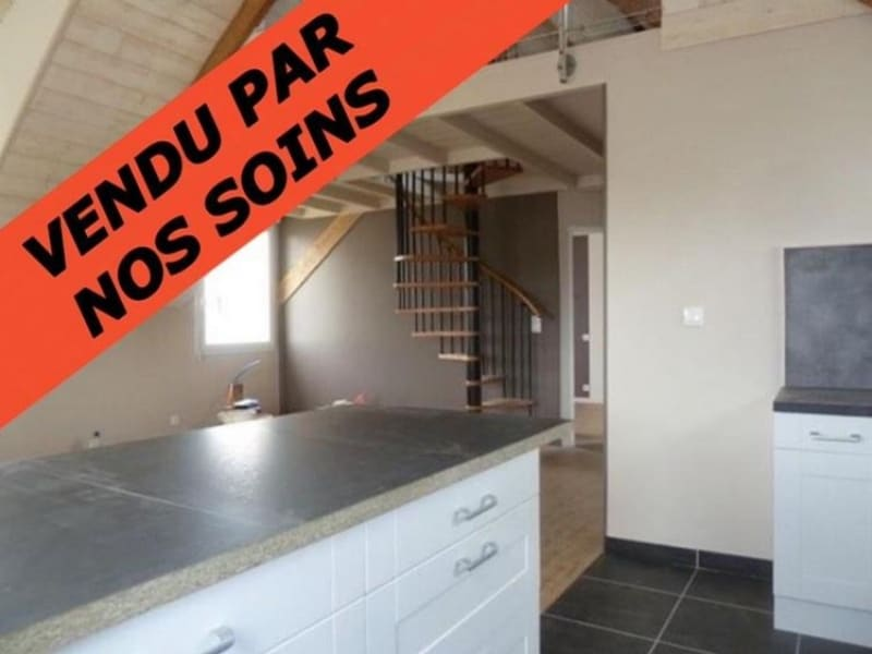 Sale apartment Lannilis 128000€ - Picture 1