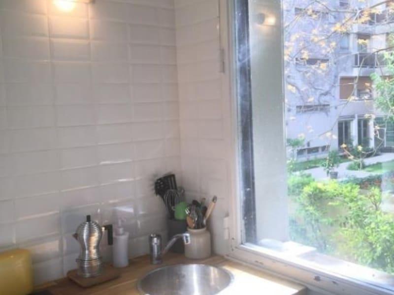 Vente appartement Paris 16ème 159900€ - Photo 4