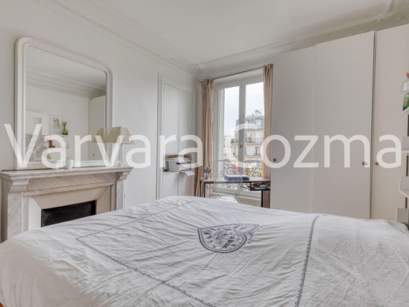 Location appartement Paris 13ème 2046€ CC - Photo 9