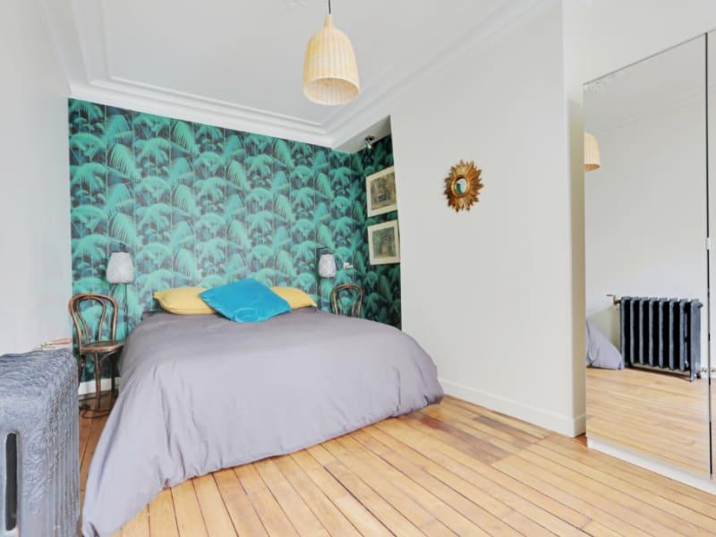 Location appartement Paris 7ème 2390€ CC - Photo 6