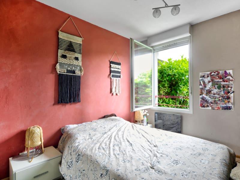 Verkauf wohnung Toulouse 155000€ - Fotografie 5