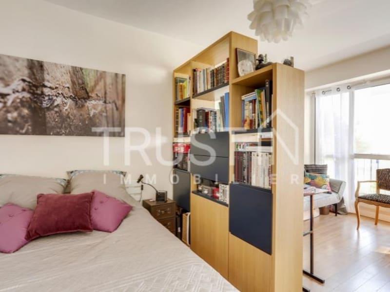 Vente appartement Paris 15ème 599000€ - Photo 8