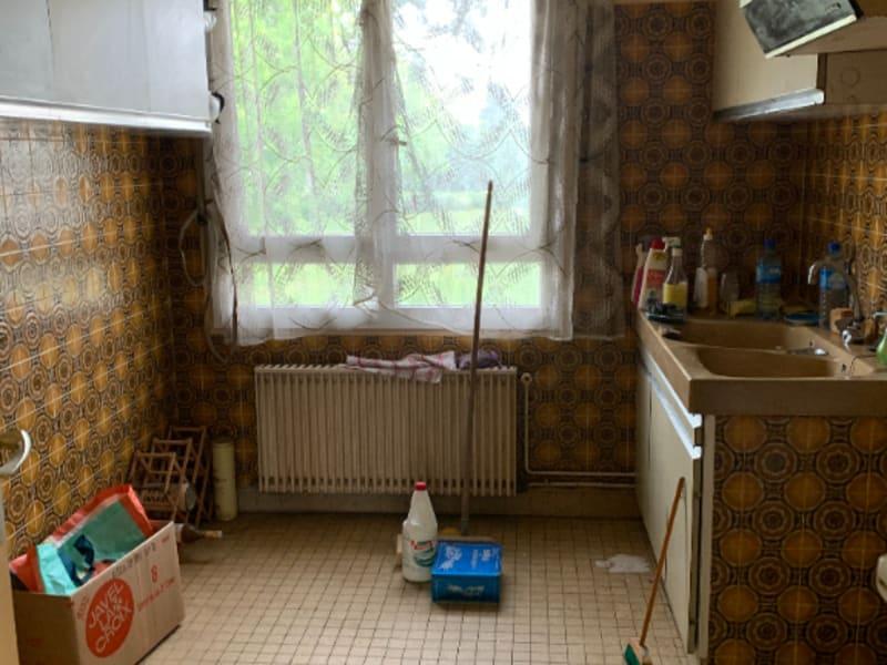 Venta  apartamento Sartrouville 299000€ - Fotografía 7
