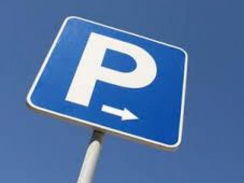 Vente parking Paris 14ème 26000€ - Photo 1