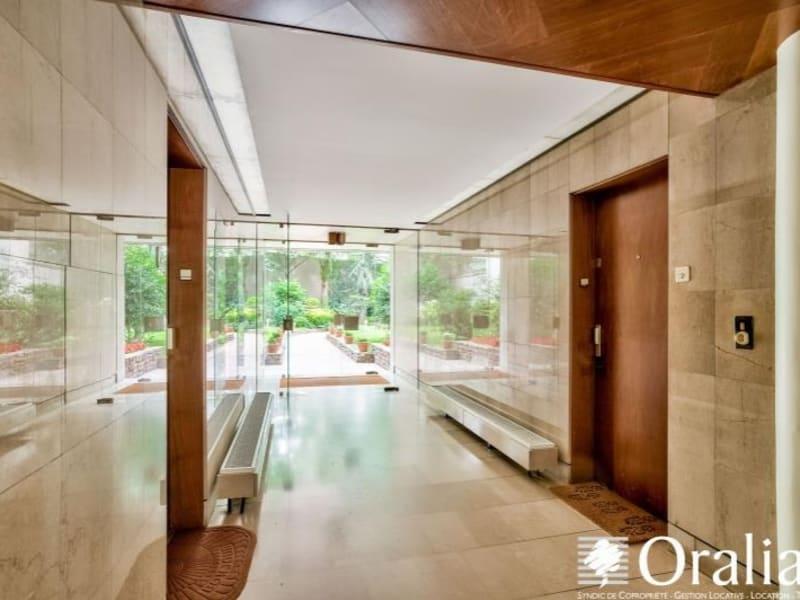 Vente appartement Paris 16ème 495000€ - Photo 11