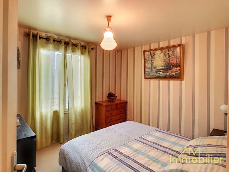 Sale apartment Melun 149500€ - Picture 7