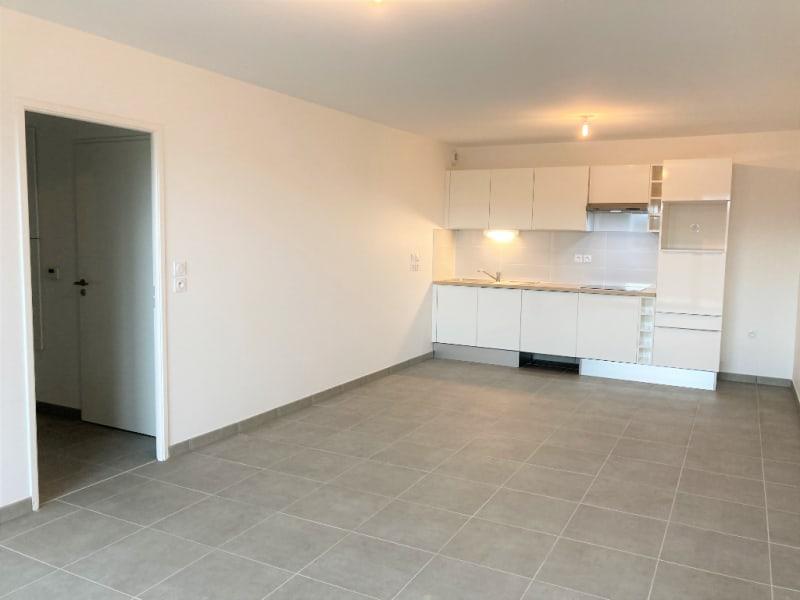 Location appartement Toulouse 805,51€ CC - Photo 1