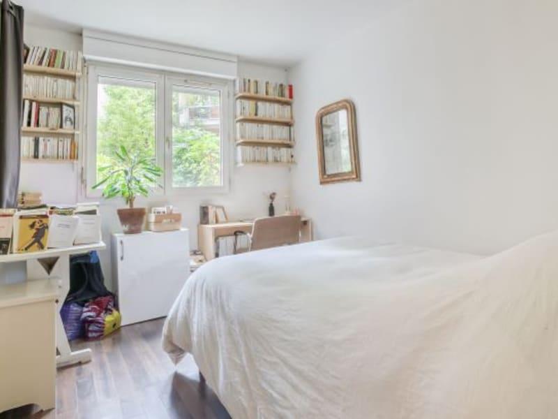 Vente appartement Paris 19ème 740000€ - Photo 4