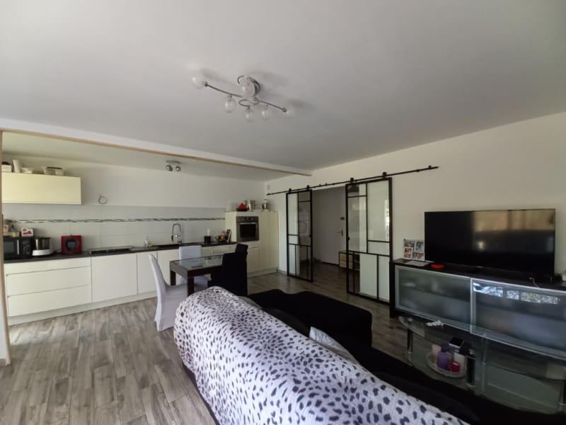 出售 公寓 Rennes 266250€ - 照片 2