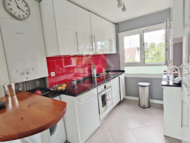 Venta  apartamento Sartrouville 249500€ - Fotografía 2