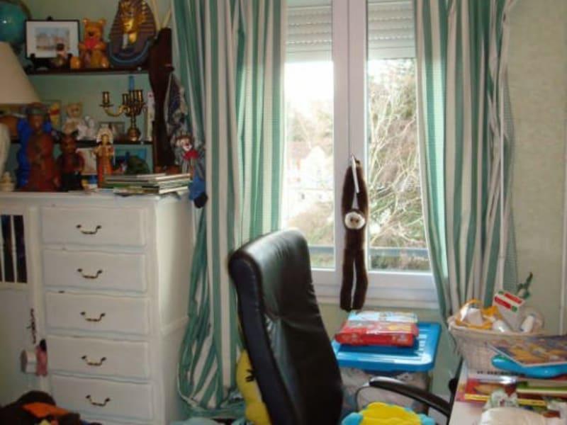 Sale apartment Varennes vauzelles 80000€ - Picture 3