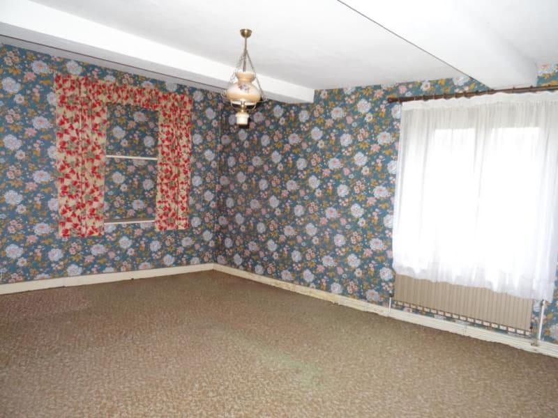 Vente maison / villa Givonne 74000€ - Photo 5