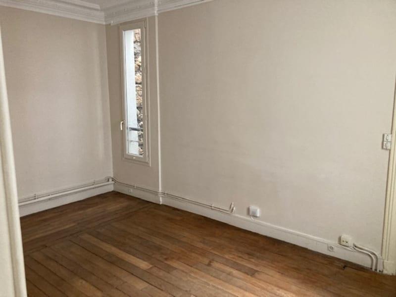 Location appartement Paris 7ème 1300€ CC - Photo 2