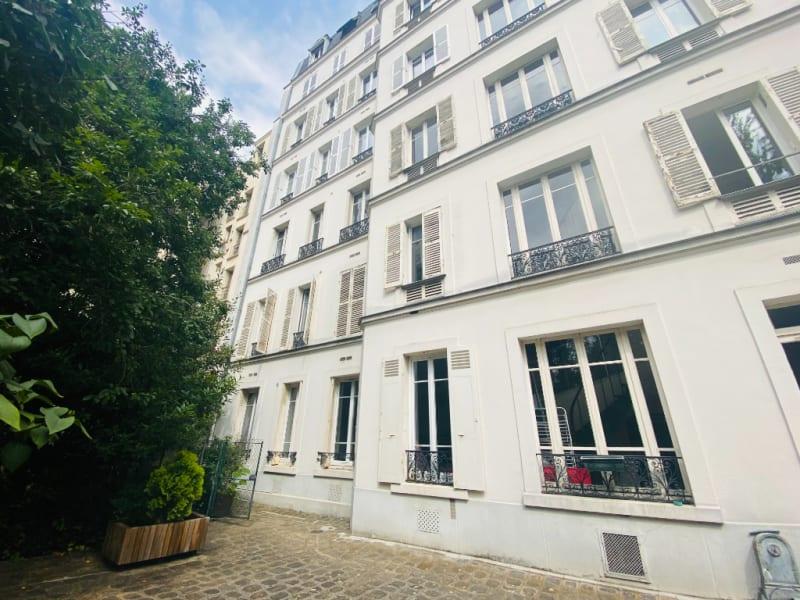 Vente appartement Paris 12ème 740000€ - Photo 12