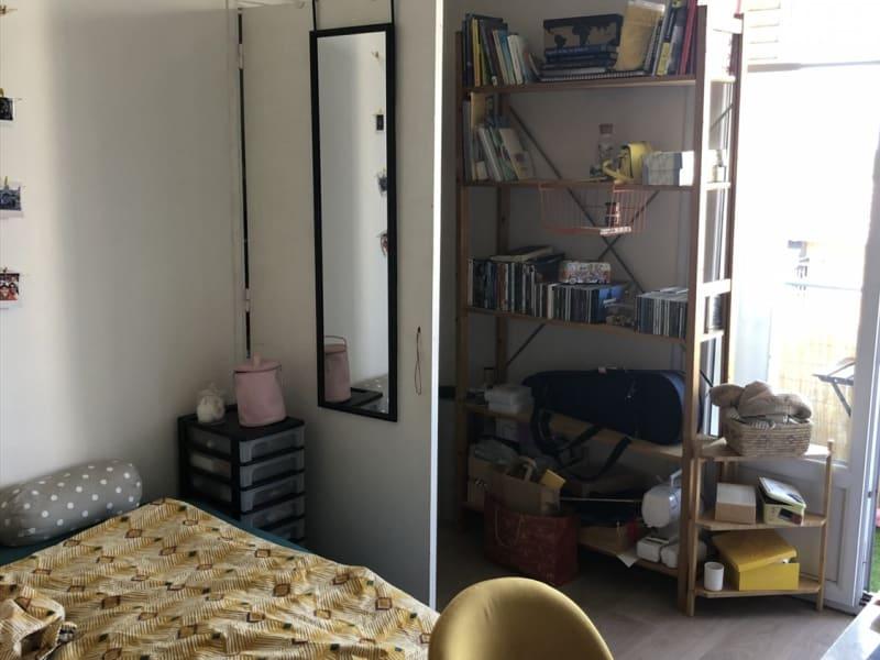 Vente appartement Toulouse 233200€ - Photo 5
