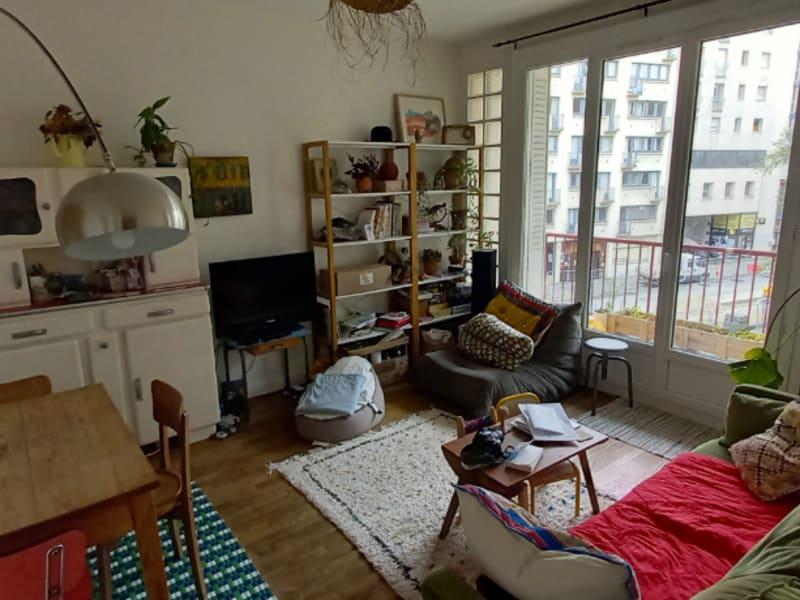 Location appartement Rennes 935€ CC - Photo 1