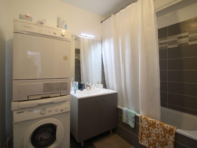 Vente appartement Argeles sur mer 230000€ - Photo 5