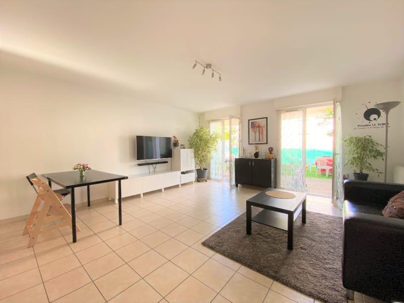 Vente maison / villa Athis mons 364900€ - Photo 2
