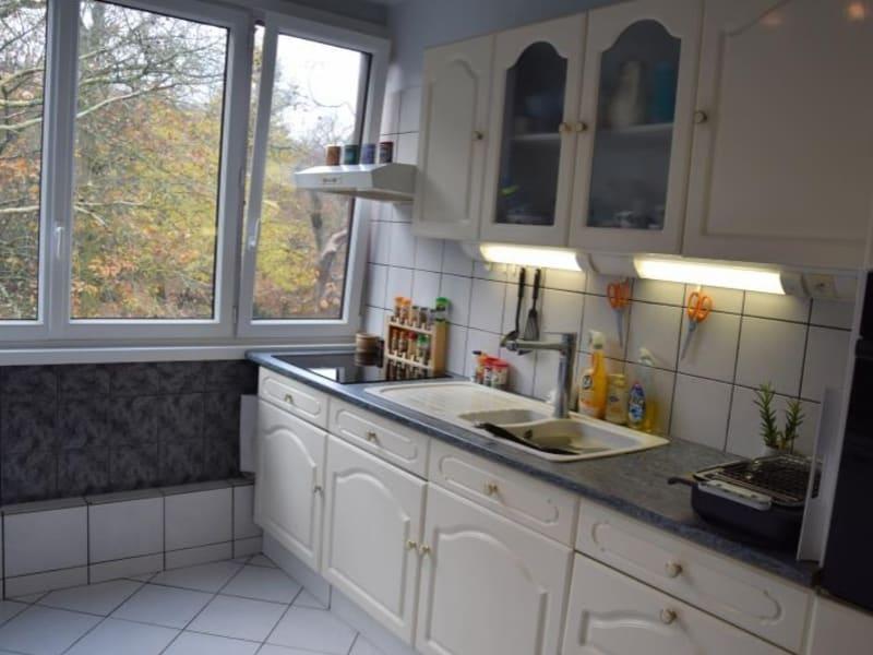 Vente appartement Fontenay le fleury 258000€ - Photo 7