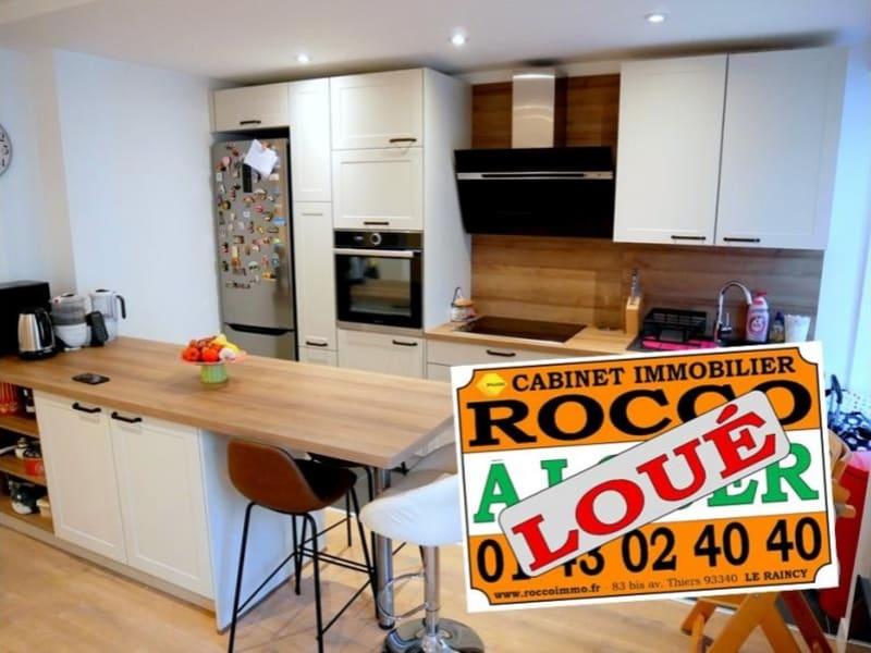 Location appartement Le raincy 1700€ CC - Photo 1