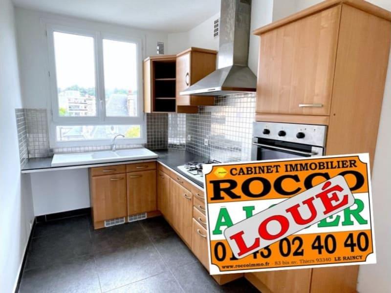 Location appartement Le raincy 990€ CC - Photo 1
