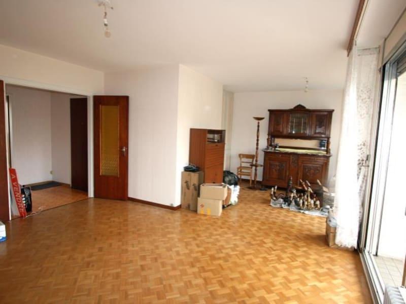 Vente appartement Lingolsheim 184450€ - Photo 6