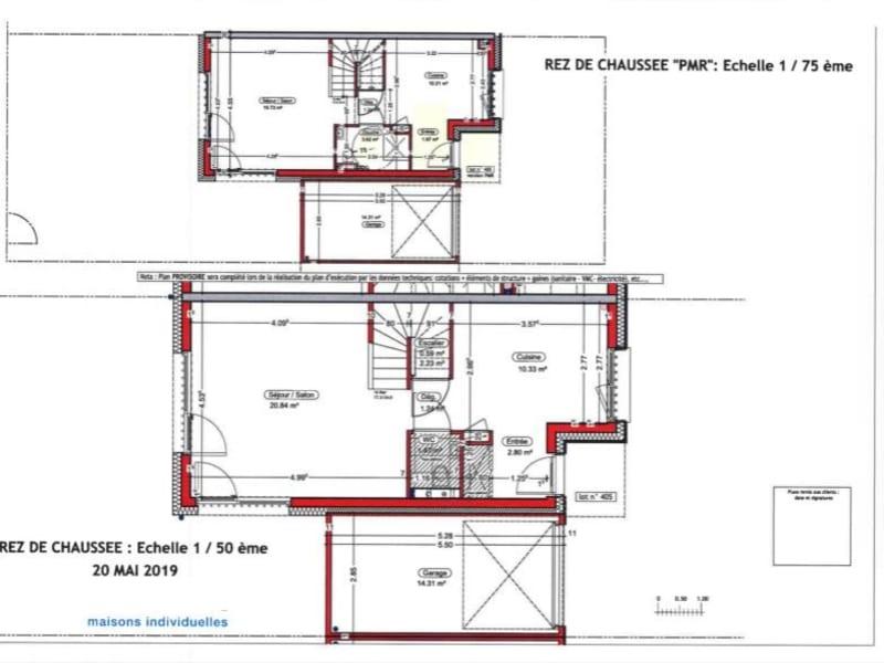 Vente maison / villa Mundolsheim 378000€ - Photo 11