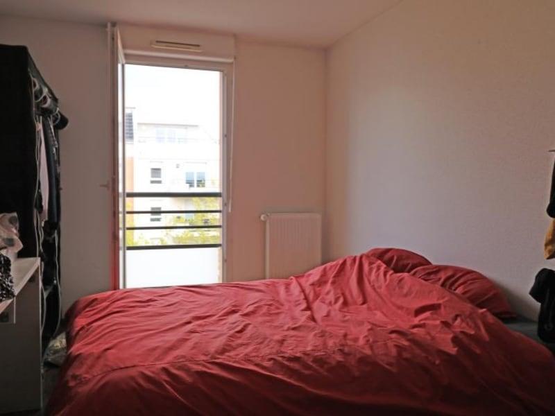 Vente appartement Souffelweyersheim 133000€ - Photo 5
