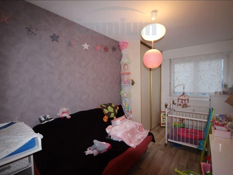 Location appartement Hoenheim 697€ CC - Photo 6