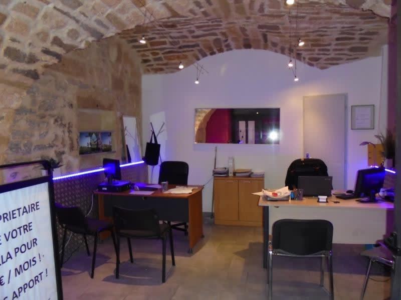 Sale building Lunel 165000€ - Picture 1