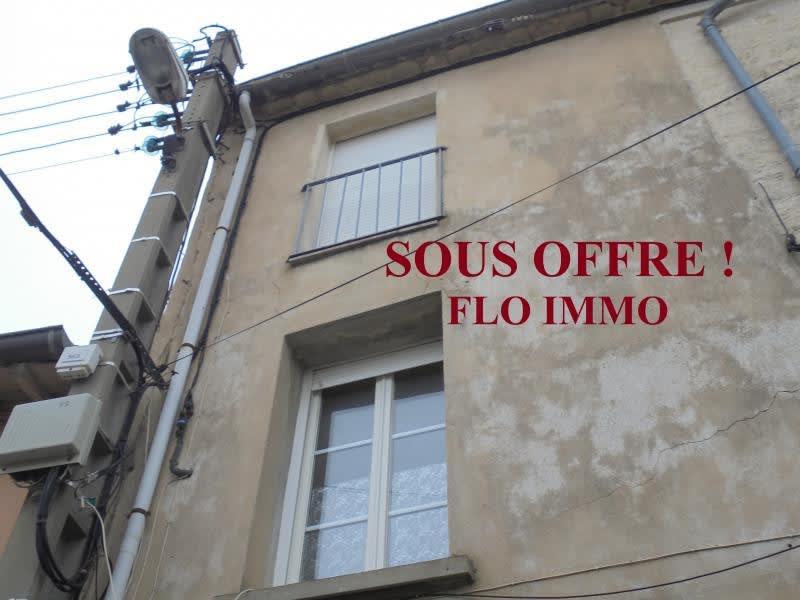 Vente immeuble Lunel 115000€ - Photo 1