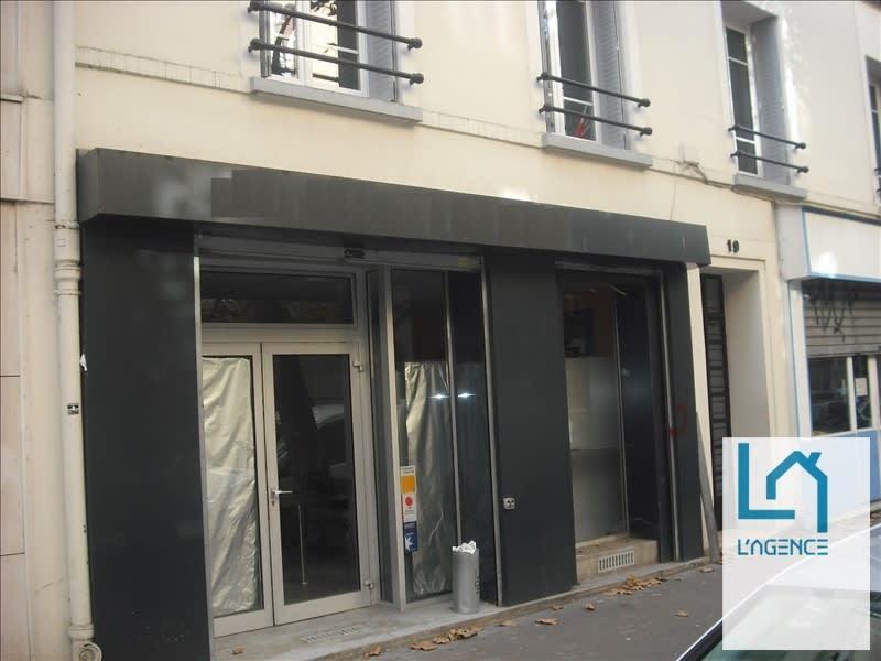 Vente local commercial Boulogne billancourt 350000€ - Photo 2
