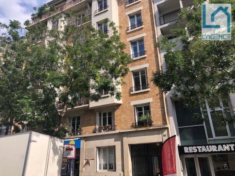 Rental apartment Paris 16ème 2950€ CC - Picture 9