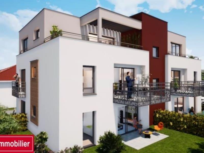 Vente appartement Haguenau 220000€ - Photo 2
