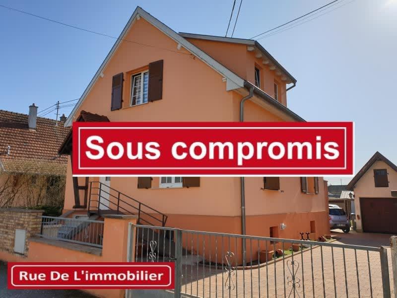Vente maison / villa Mertzwiller 271500€ - Photo 1