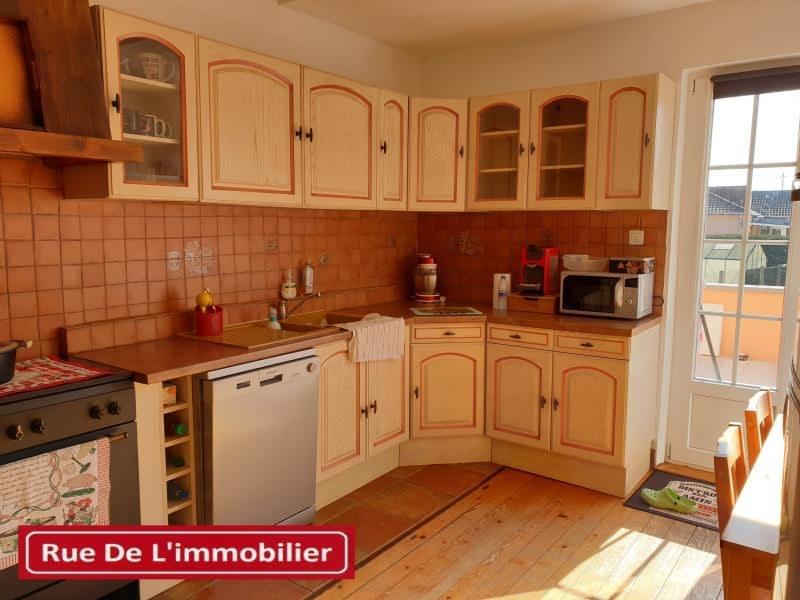 Vente maison / villa Mertzwiller 271500€ - Photo 2